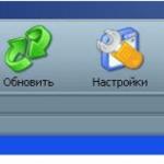 Запускаем ДМС