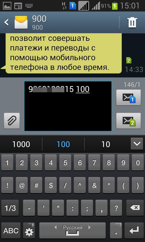 срочный кредит на карту в украине