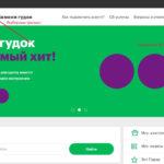 Заходим на сайт zg.megafon.ru