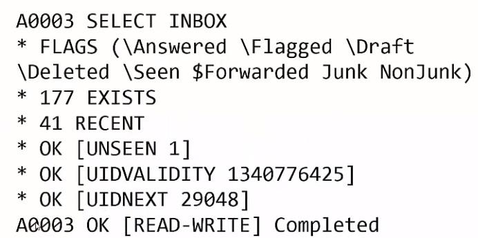 выбор папки в протоколе imap