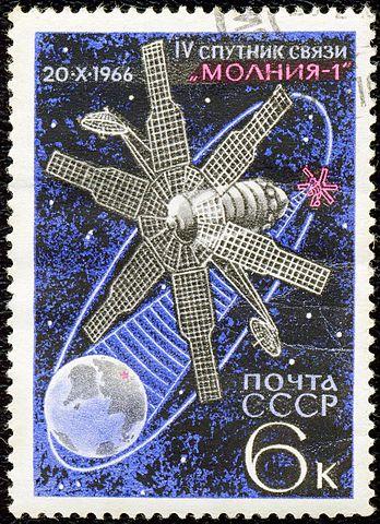 Марка - Спутник Молния 1