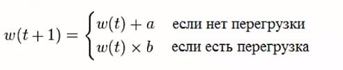 Формула для определения размера окна в TCP