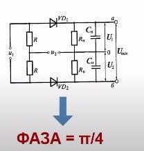 цепи детектора фазы и частоты